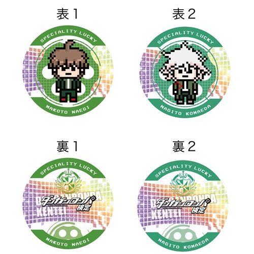 【一般販売】第1回ダンガンロンパ検定 オリジナル丸型クッション(全5種)